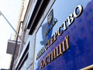 В Украине запущен единый реестр должников за коммунальные услуги