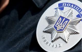 В Запорожье словесная перепалка в полицией закончилась погоней со стрельбой