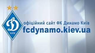 В УЕФА по ошибке включили сайт «Динамо» в рейтинг лучших. Перепутав его с неофициальным