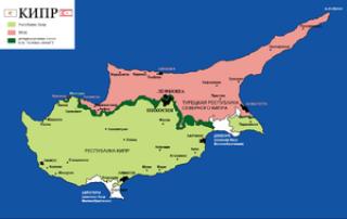 Переговоры о воссоединении Кипра закончились еще хуже, чем об освобождении Донбасса