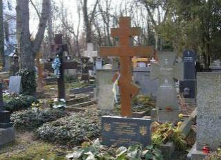Чехия разрешила Украине забрать останки поэта Олеся