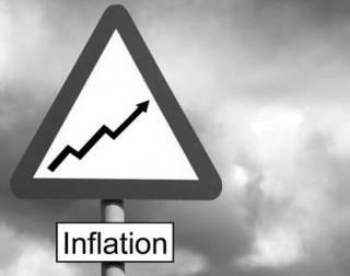 Инфляция в Украине: печалька-2016 и прогноз-2017