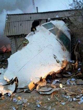 Турецкий грузовой самолет уничтожил поселок под Бишкеком