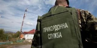 Две россиянки с ребенком на руках пришли к харьковским пограничникам просить убежища в Украине