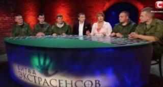 #Темадня: Соцсети и эксперты отреагировали на на трансляцию российской версии «Битвы экстрасенсов»