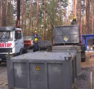 НАТО помог Украине очистить Житомирскую область от ядерных отходов