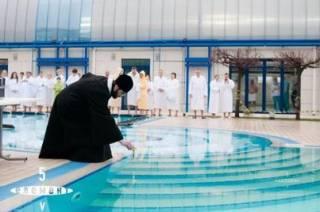 На Крещение в спортивном клубе Порошенко пройдет ВИП-вечеринка с освящением бассейна