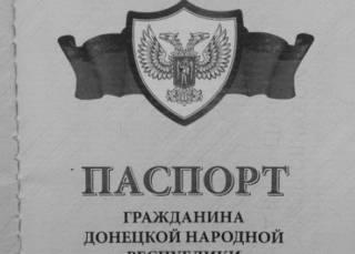 «Мы не такие». Как самоутверждается «ДНР»