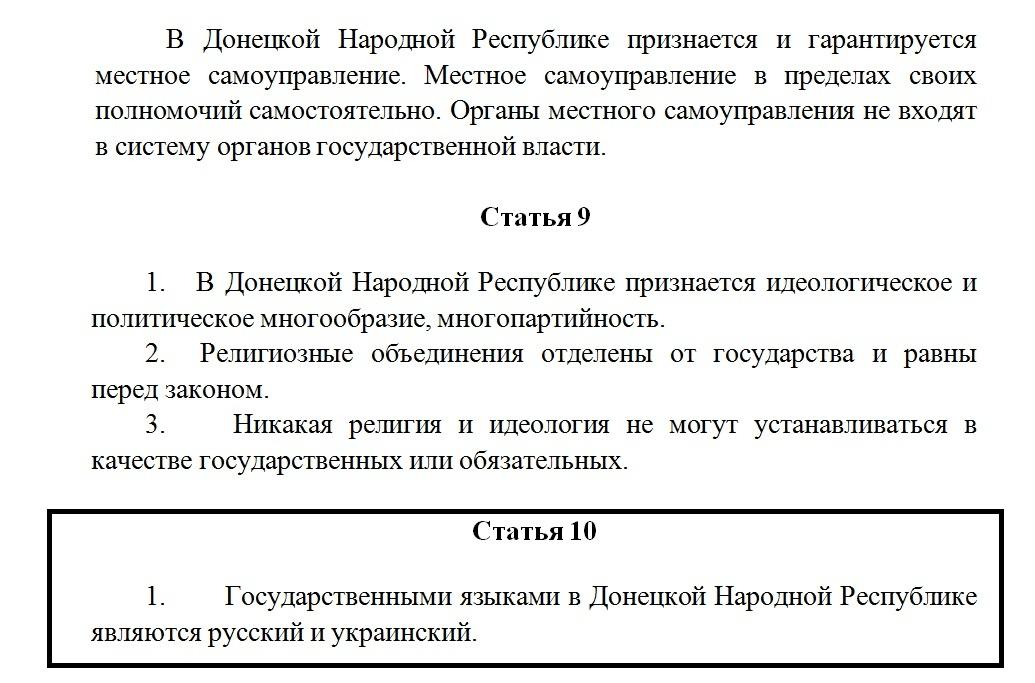 Русские кураторы «ДНР» довели наемника дотого, что онсдался Украине