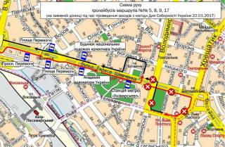 В связи с празднованием Дня соборности в Киеве сегодня перекроют половину центра. Но не надолго