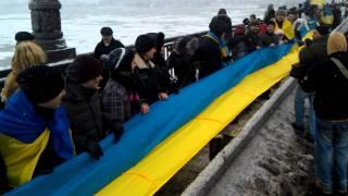Тысячи активистов в Киеве и других городах в десятый раз «воссоединили» Украину по случаю Дня соборности