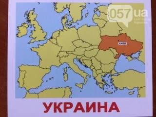 В харьковских магазинах появились карты для детей, на которых Украина изображена без Крыма