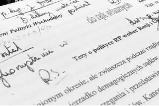 В Польше опубликовали документ о «переходе от проукраинской внешней политики к политике пророссийской»