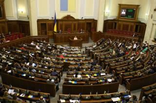 В 2017 году депутаты обойдутся госбюджету более, чем в миллиард гривен