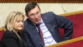 Луценко с женой получили от сына очень щедрый подарок. Впрочем, пока не ясно какой