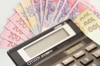 С украинцев хотят собрать налогов почти на 100 млрд гривен больше, чем в прошлом году