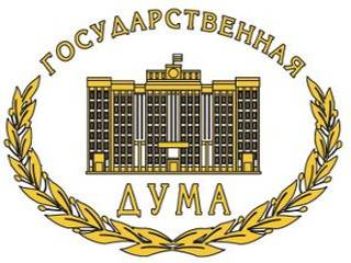 В Госдуме прямо заявили о территориальных претензиях не только к Украине, но и Казахстану