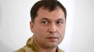 В Москве внезапно умер первый главарь ЛНР Болотов. Говорят, подвело сердце