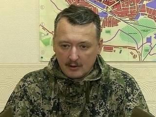 Стрелков предположил, что Болотов умер из-за чрезмерного злоупотребления алкоголем. Но вспомнил и Плотницкого