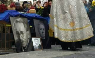 В Киеве перезахоронили известного украинского писателя Александра Олеся
