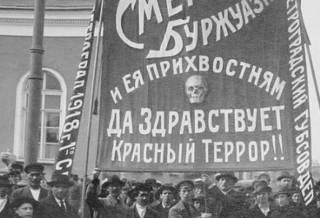 Они раскачивали лодку. К 100-летию большевистского переворота. Часть V