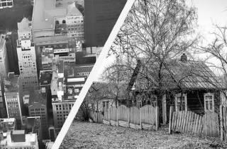 Хуто-хуторянка, или История одного переселения. Часть 87 (селяне и горожане: плюс на минус)