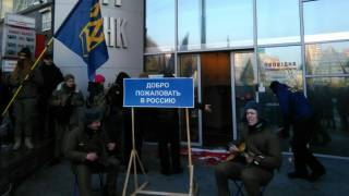 Активисты в ушанках и с балалайками устроили перформансы у входов в отделения российских банков в Киеве