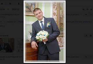 В суровом Николаеве горсовет вместо ответа на запрос прислал студенту фото счастливого жениха