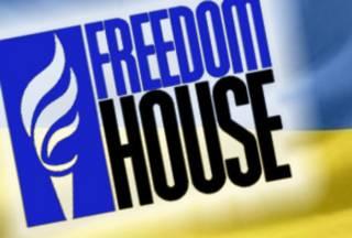 Freedom House: Украина – «частично свободная страна»