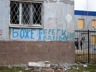 Боевики в Авдеевке обстреляли ремонтников и пошли на очередной штурм. За 5 дней враг выпустил более 7500 боеприпасов
