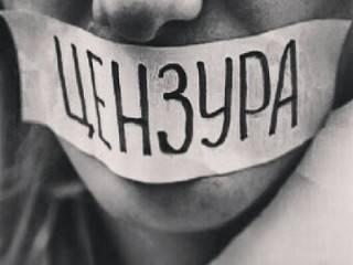 Украина возглавила список стран, зажимающих свободу творчества