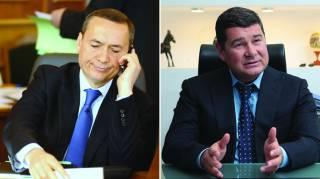 Вторая пленка Онищенко. История с Ахметовым и сделка с Порошенко