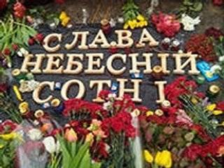 Киевсовет выделил землю в центре столицы для строительства Музея Революции Достоинства