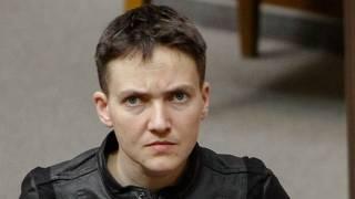 Савченко. Одна и без оружия