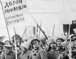 Они раскачивали лодку. К 100-летию большевистского переворота. Часть VII