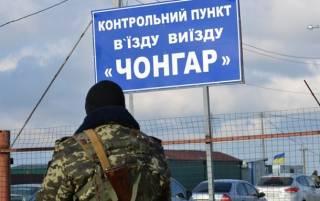 #Темадня: Соцсети и эксперты отреагировали на конфликт между ВСУ и крымскотатарским батальоном на Чонгаре