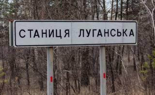 На Луганщине женщина расчленила и сожгла ребенка своих знакомых. И сказала, что его украли военные ВСУ
