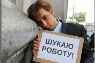 В январе на одно рабочее место претендовали сразу три украинца. На безработных охотятся мошенники