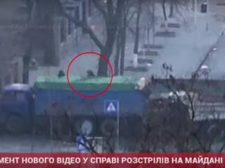 В Сети появилось новое видео расстрела неизвестными людьми в черном активистов Евромайдана