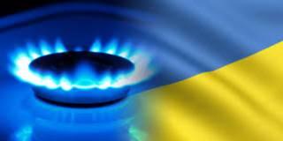 Несмотря на все обещания Гройсмана, с 1 апреля газ для украинцев может подорожать еще на 40%