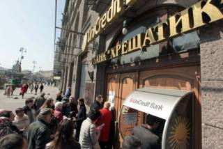 Решающую роль в банкротстве банка «Хрещатик» сыграла киевская мэрия