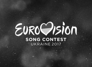 Не станет ли «Евровидение - 2017» очередным всеукраинским позором: комментарии экспертов