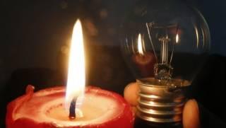 Чрезвычайные меры на рынке электроэнергии вступают в силу с завтрашнего дня. Отключение света грозит семи областям