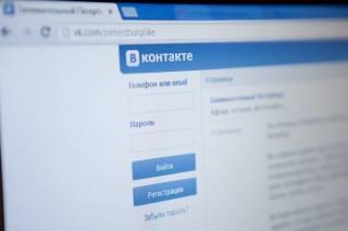 В Украине хотят заблокировать социальные сети «Одноклассники» и «ВКонтакте»