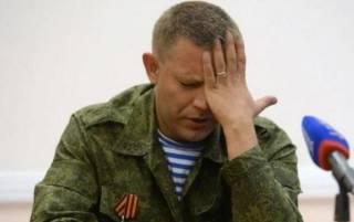 Захарченко пригрозил Украине оккупацией всего Донбасса. В Кремле все списали на эмоции