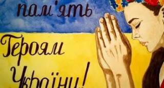 В Киеве прошел марш памяти Героев Небесной сотни