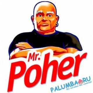 Похер-фэйс