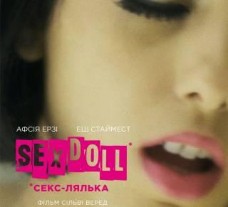 В украинский прокат выходит фильм о лондонских элитных проститутках