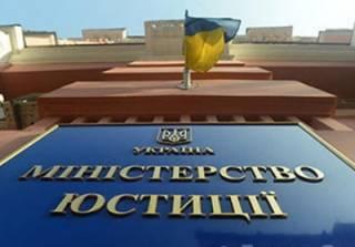 Глава Минюста назвал фамилии российских чиновников, причастных к аннексии Крыма