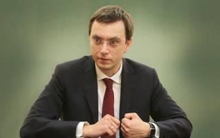 Владимир Омелян: Коррупция в «Укрзализныце» есть